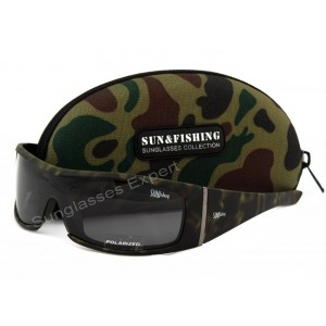 http://www.sunglassesexpert.co.uk/22-97-thickbox/sunfishing-men-polarized-pro-sunglasses-for-hunting-and-fishing.jpg
